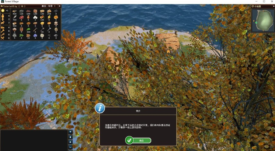 Life is Feudal Forest Village领地人生:林中村落v1.1.6814