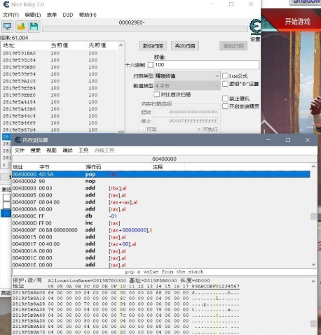 Cheat Engine超级版,可过TP、BE、EAC等